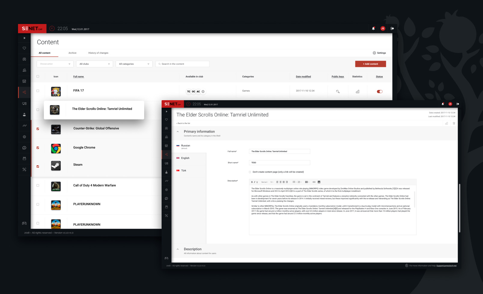 How to add new content to Senet User Interface